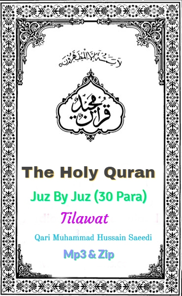 The Holy Quran Juz By Juz (30 Para) Tilawat Audio Play and Download 114 Surah 32 Kbps, 64 Kbps