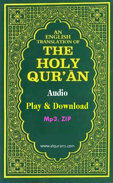 Al Quran Audio Arabic With English Translation Mp3 Play and Download 114 Surah