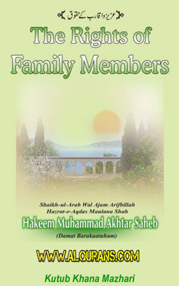 The Rights of Family Members By Muhammad Akhtar Saheb