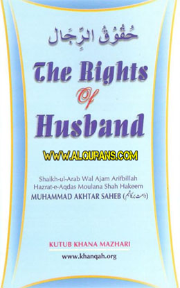 The Rights of Husband By Muhammad Akhtar Saheb