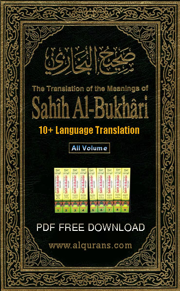 Sahih Bukhari (FULL) All Language Translation PDF Free Download