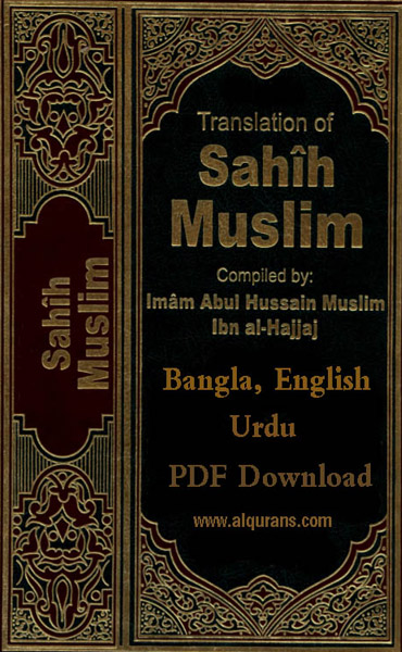 Sahih Muslim (FULL) All Language Translation PDF Free Download